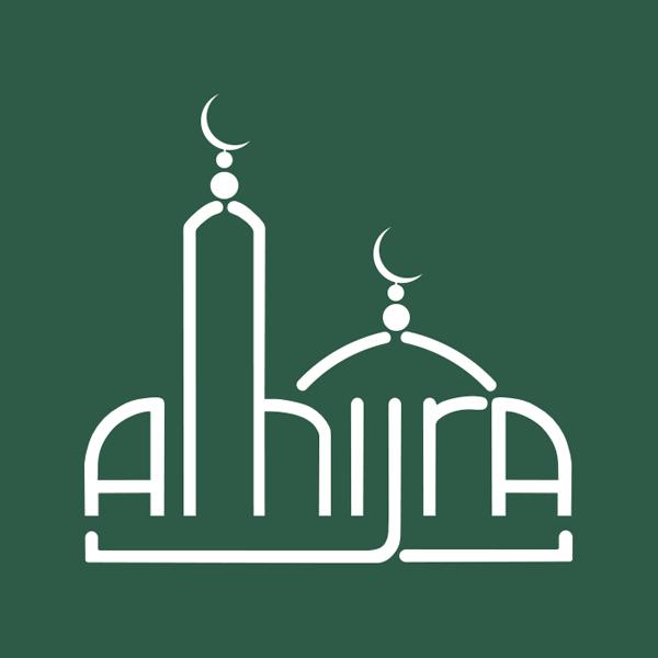 Logo_AlHijra_Leiden